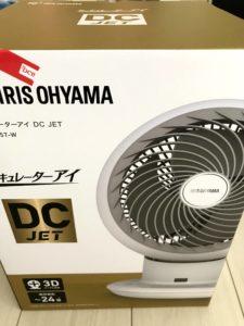 アイリスオーヤマのサーキュレータアイDCJET購入ブログ